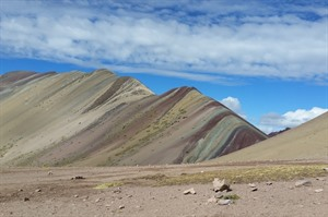 First view of Rainbow Mountain